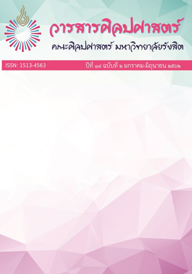 Development of Learning Activities Using Principles of Buddhism to